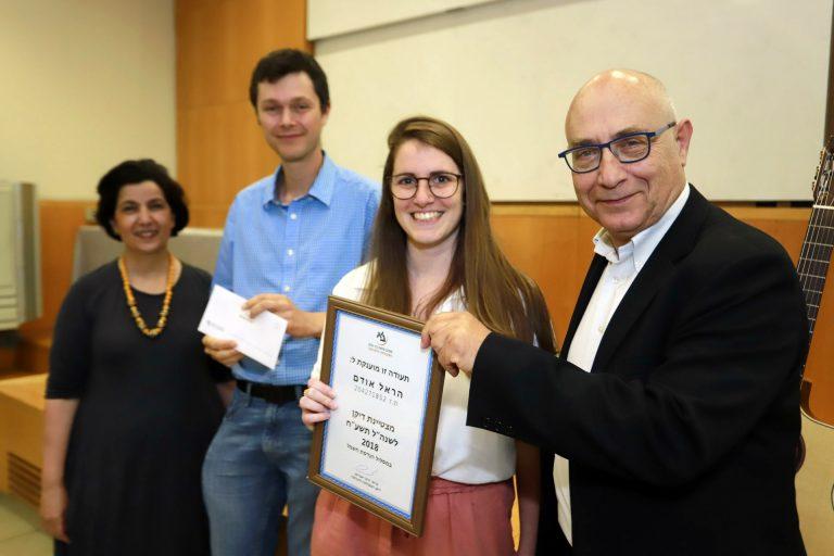 2019 Undergraduates Excellence Awards