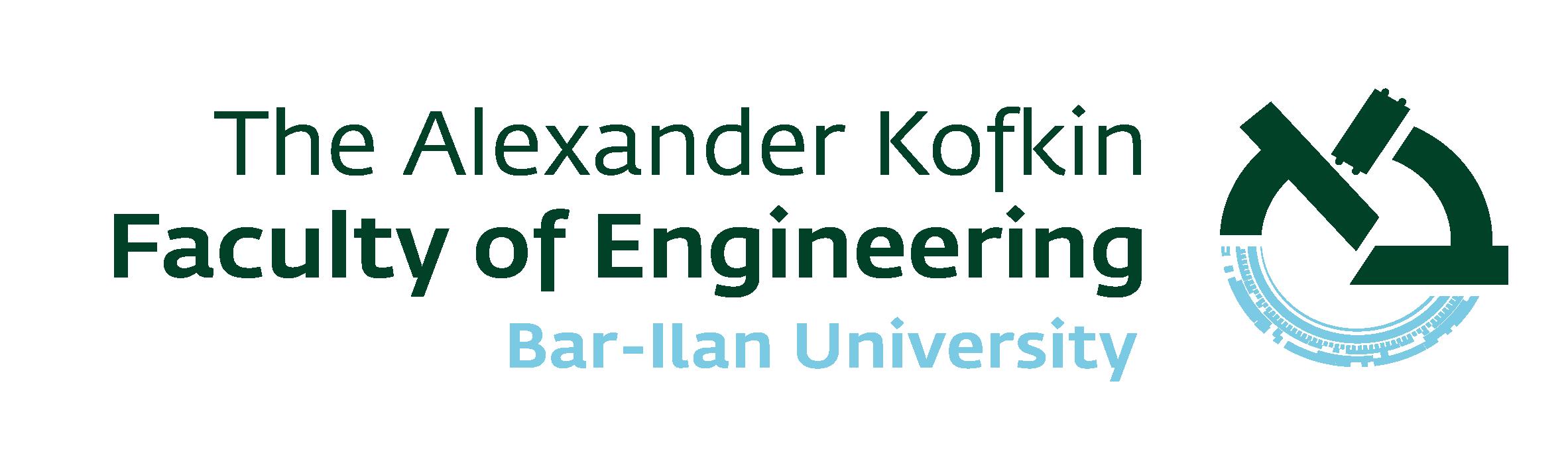 bar ilan logo